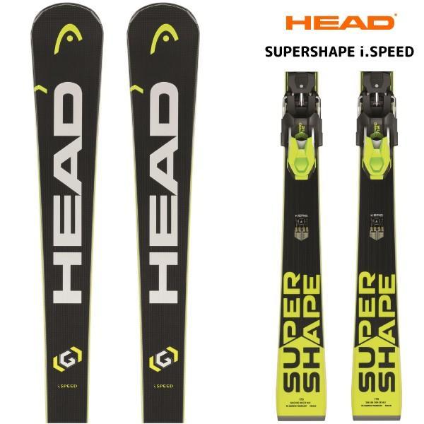 最高の品質の 17-18 SuperShape HEAD(ヘッド)【在庫処分/スキー板/金具付】 SuperShape i.Speed 17-18 (スーパーシェイプ アイスピード アイスピード 金具付)31032701【金具取付無料】, 筑紫野市:996cd304 --- airmodconsu.dominiotemporario.com