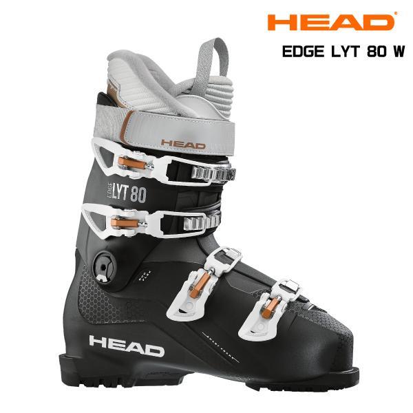 19-20 HEAD(ヘッド)【限定予約商品/スキーブーツ】 EDGE LYT 80 W(エッジライト 80 ウィメンズ)609245【スキーブーツ/幅広】