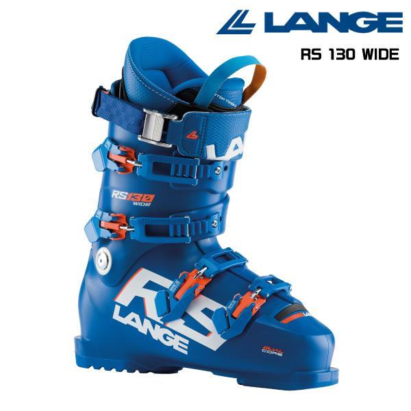 19-20 LANGE(ラング)【スキーブーツ/数量限定品】 RS 130 WIDE(アールエス 130ワイド)LBI1050【スキー靴/ブーツ】