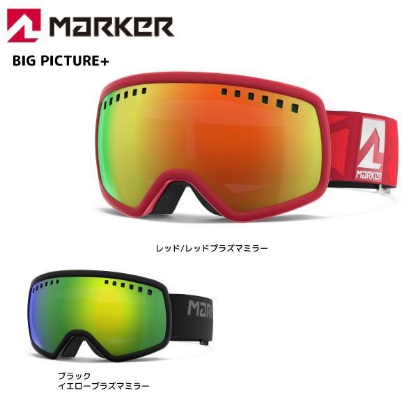 正式的 18-19 MARKER(マーカー) 18-19【ゴーグル/数量限定品 BIG】 BIG PICTURE+(ビッグピクチャー プラス)アジアンフィット【スノーゴーグル】, インテリアショップNANA:ff88b065 --- airmodconsu.dominiotemporario.com