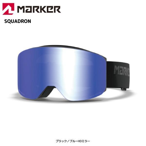 19-20 MARKER(マーカー)【ゴーグル/数量限定品】 SQUADRON HDレンズ(スカッドロン 偏光レンズ)【スノーゴーグル】