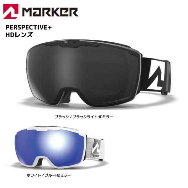 19-20 MARKER(マーカー)【ゴーグル/数量限定品】 PERSPECTIVE+ HDレンズ(パースぺクティブプラス 偏光レンズ)【スノーゴーグル】