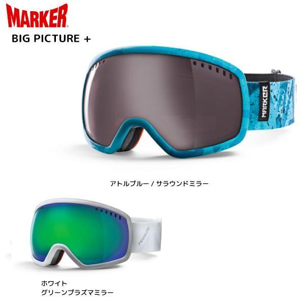 16-17 MARKER(マーカー)【ゴーグル/数量限定品】 BIG PICTURE + (ビッグピクチャープラス)