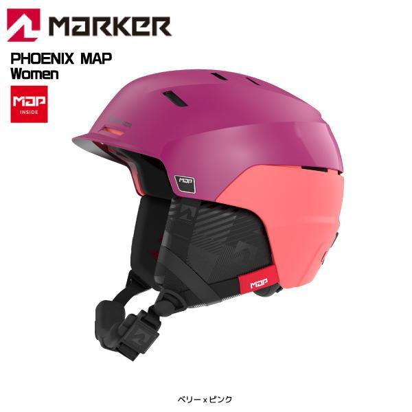 19-20 MARKER(マーカー)【ヘルメット/数量限定】 PHOENIX MAP Women(フェニックス マップ ウーマン)169901【レディス/スノーヘルメット】