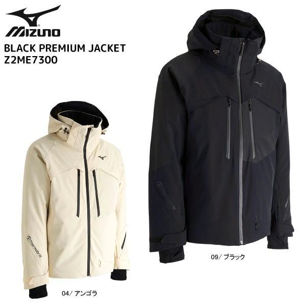 ベストセラー 18-19 MIZUNO(ミズノ)【スキーウェア/数量限定】 BLACK PREMIUM JACKET(ブラックプレミアム ジャケット)Z2ME7300【スキージャケット】, ゴノヘマチ b66f5c46