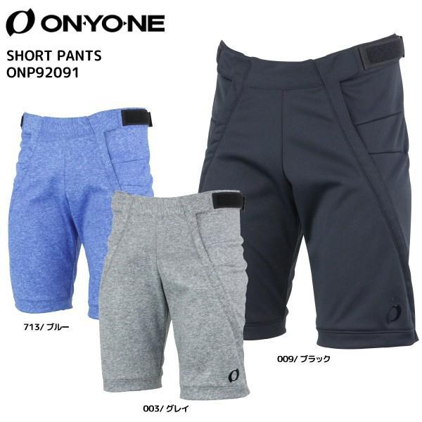 19-20 ONYONE(オンヨネ)【予約商品/レーシング】 SHORT PANTS(ショートパンツ)ONP92091【ハーフパンツ】