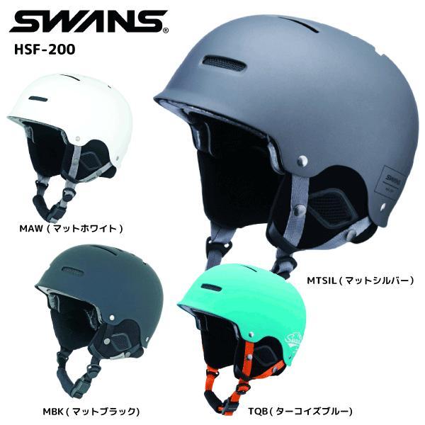 新作モデル 16-17 SWANS(スワンズ)【在庫処分品/ヘルメット】 Snow Helmet HSF-200 (スノーヘルメット), ミッキーキッズ da1d7d10