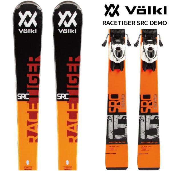 19-20 VOLKL(フォルクル)【スキー板/数量限定品】 RACETIGER SRC DEMO(レースタイガー SRCデモ)【金具付/取付料無料】