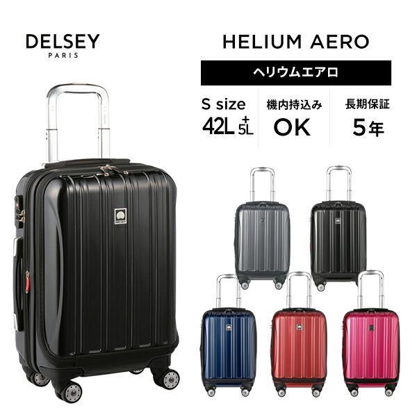 DELSEY デルセー スーツケース 機内持ち込み 拡張 キャリーケース sサイズ フロントオープン 軽量 42L HELIUM AERO delsey paris|linkhoo-store