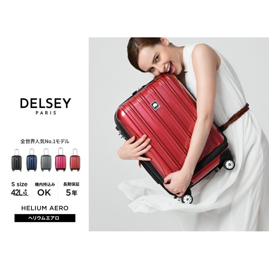 DELSEY デルセー スーツケース 機内持ち込み 拡張 キャリーケース sサイズ フロントオープン 軽量 42L HELIUM AERO delsey paris|linkhoo-store|02