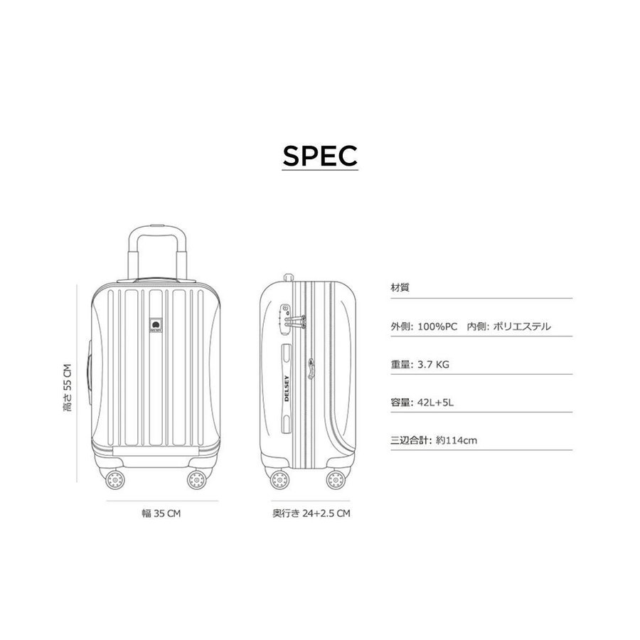 DELSEY デルセー スーツケース 機内持ち込み 拡張 キャリーケース sサイズ フロントオープン 軽量 42L HELIUM AERO delsey paris|linkhoo-store|16