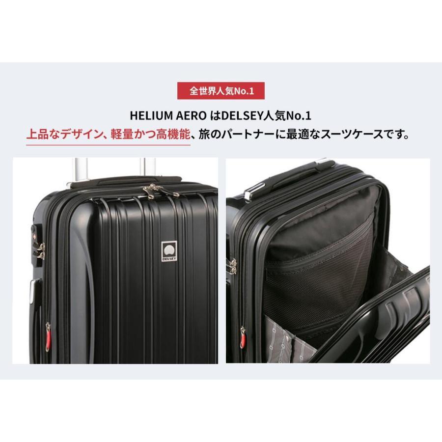 DELSEY デルセー スーツケース 機内持ち込み 拡張 キャリーケース sサイズ フロントオープン 軽量 42L HELIUM AERO delsey paris|linkhoo-store|06