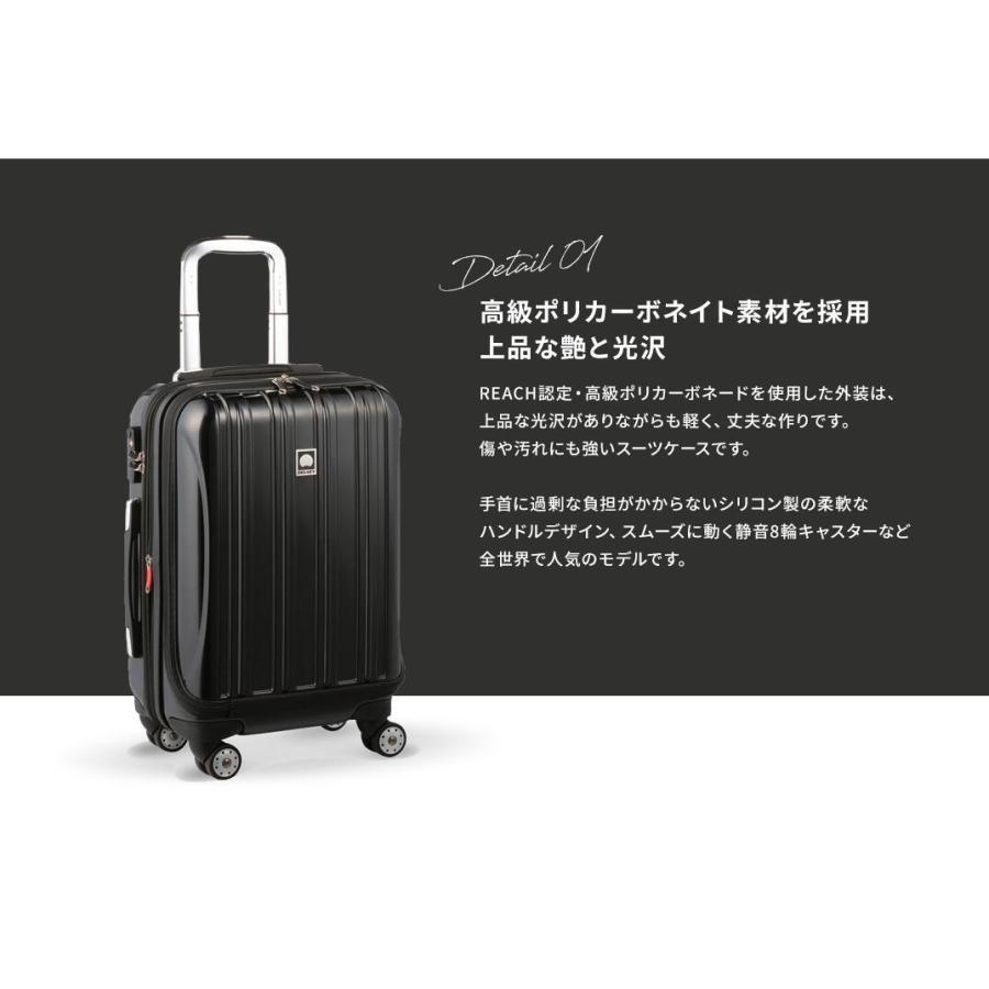 DELSEY デルセー スーツケース 機内持ち込み 拡張 キャリーケース sサイズ フロントオープン 軽量 42L HELIUM AERO delsey paris|linkhoo-store|07