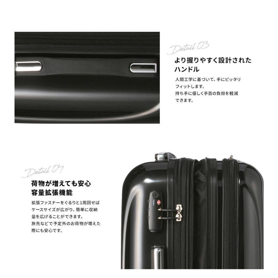 DELSEY デルセー スーツケース 機内持ち込み 拡張 キャリーケース sサイズ フロントオープン 軽量 42L HELIUM AERO delsey paris|linkhoo-store|09