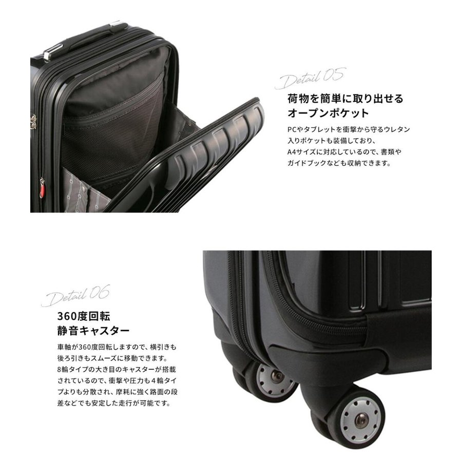 DELSEY デルセー スーツケース 機内持ち込み 拡張 キャリーケース sサイズ フロントオープン 軽量 42L HELIUM AERO delsey paris|linkhoo-store|10