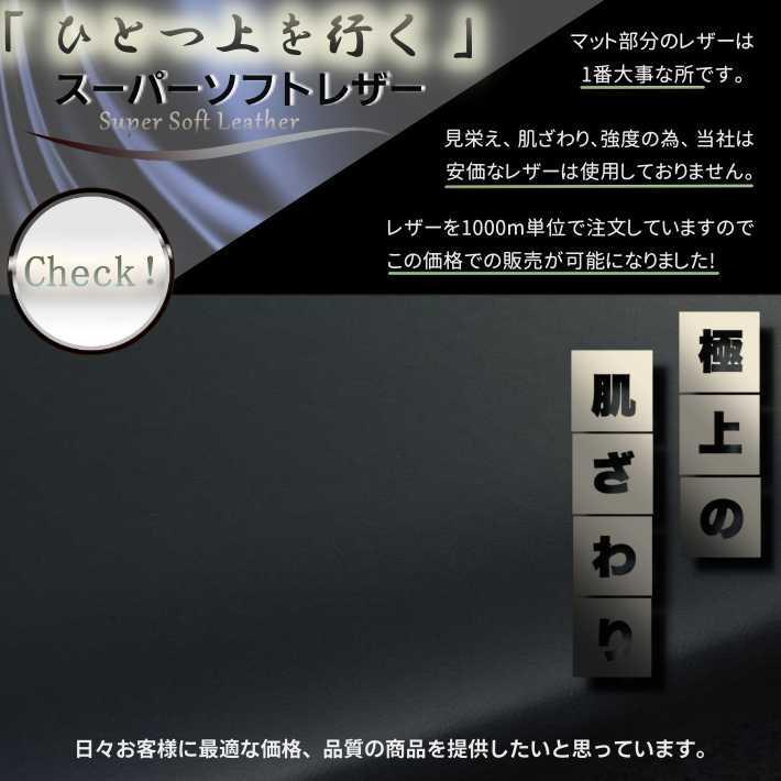 ハイエース 200系 ベッドキット ワイド スーパーソフトレザー 送料無料キャンペーン 45mmクッション 1型〜6型対応|linksfactoryjp|03