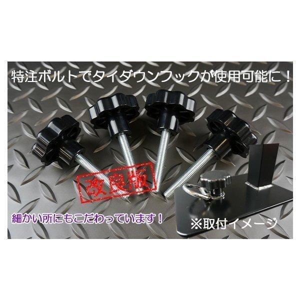 ハイエース 200系  ベッドキット  標準  S-GL ダークグレーパンチカーペット 送料無料キャンペーン|linksfactoryjp|06