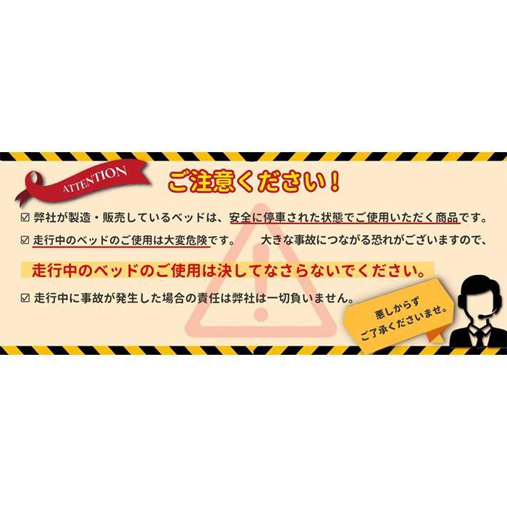 ハイエース 200系  ベッドキット  標準  S-GL グレーパンチカーペット 送料無料キャンペーン linksfactoryjp 09