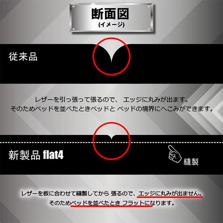 ハイエース 200系 ベッドキット ワイド flat4 DDP 送料無料キャンペーン 45mmクッション 1型〜6型対応|linksfactoryjp|03