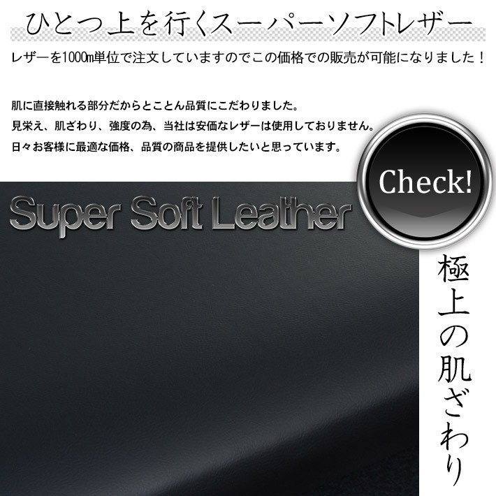 ハイエース200系 超人気商品 RSサイドアームレスト 運転席  ver,3 linksfactoryjp 06