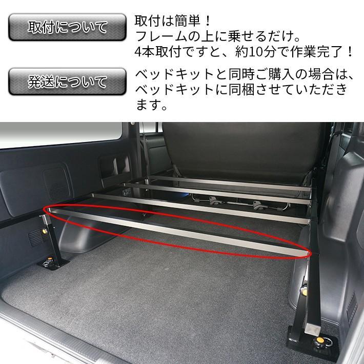 ハイエース 200 標準、DX 強化バー 4本セット|linksfactoryjp|02