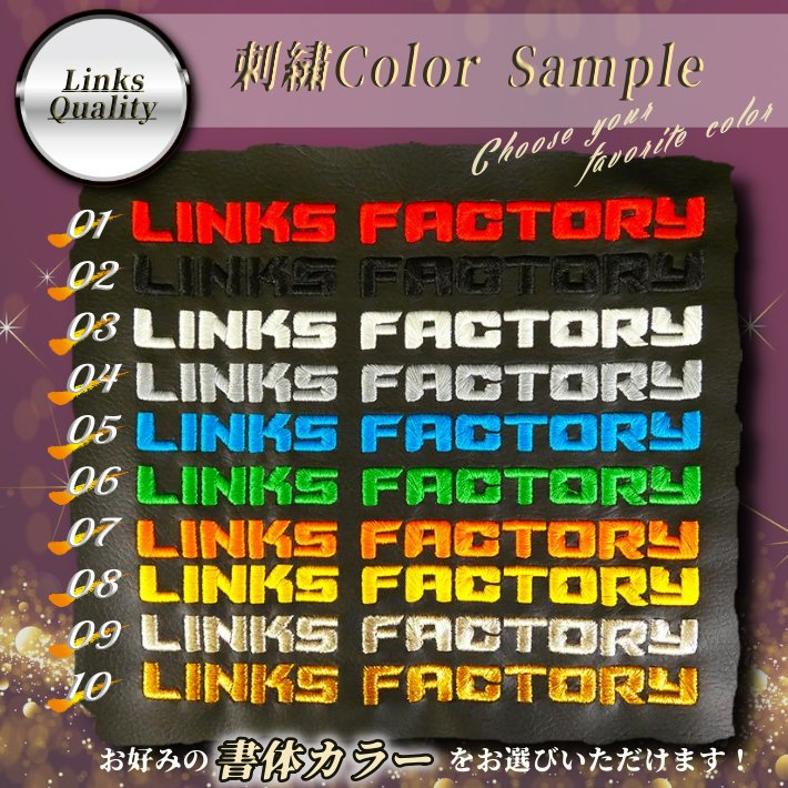 ハイエース  200系  ベッドキット  DX グレーパンチカーペット 送料無料キャンペーン linksfactoryjp 10
