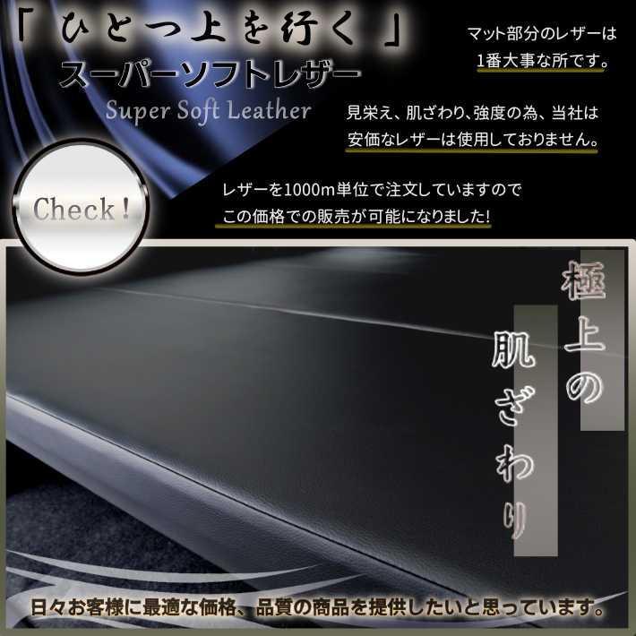 ハイエース 200系  ベッドキット  標準  S-GL flat4 送料無料キャンペーン 45mmクッション 1型~6型対応|linksfactoryjp|03