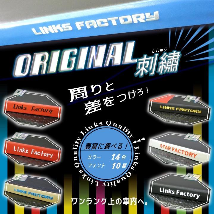 ハイエース 200系  ベッドキット  標準  S-GL flat4 送料無料キャンペーン 45mmクッション 1型~6型対応|linksfactoryjp|10