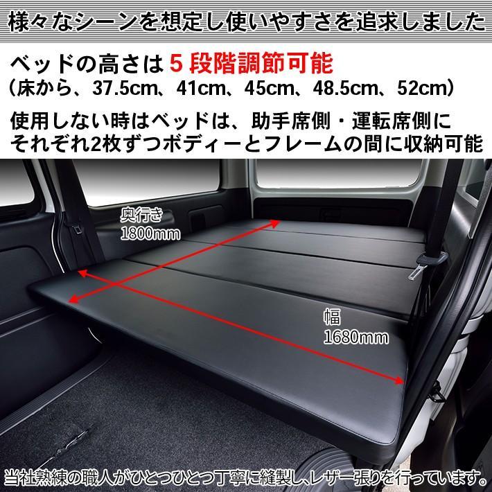 ハイエース 200系 ベッドキット ワイド flat4 送料無料キャンペーン 45mmクッション 1型〜6型対応 linksfactoryjp 02