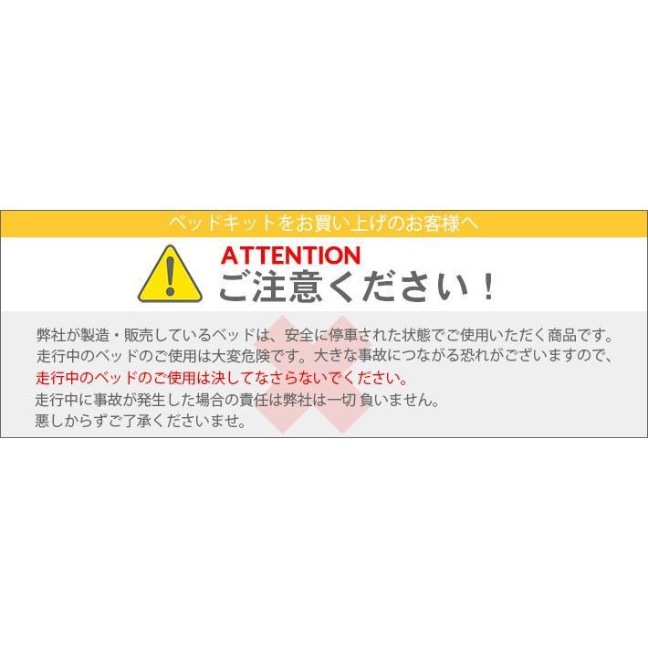ハイエース 200系 リクライニングキット ワイド 1型〜5型|linksfactoryjp|04