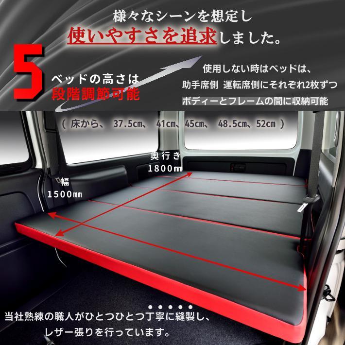 ハイエース 200系  ベッドキット  標準  S-GL  flat4.version2 送料無料キャンペーン 45mmクッション 1型〜6型対応 linksfactoryjp 02
