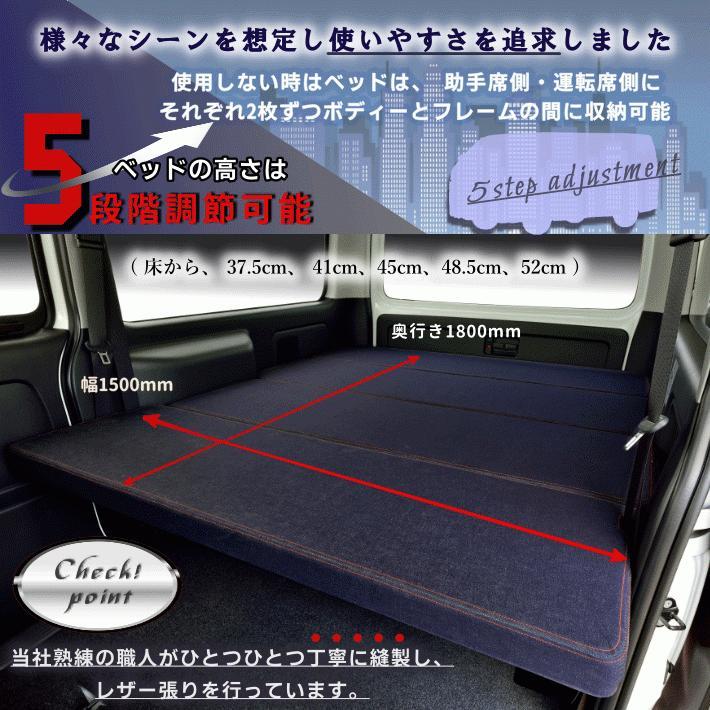 ハイエース 200系  ベッドキット  標準  S-GL flat4カリフォルニア 送料無料キャンペーン 45mmクッション 1型〜6型対応|linksfactoryjp|02