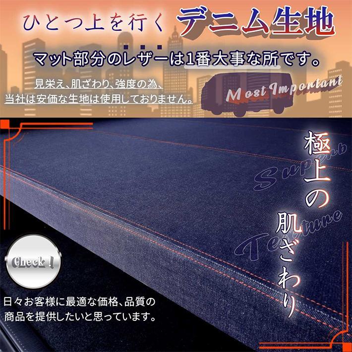 ハイエース 200系  ベッドキット  標準  S-GL flat4カリフォルニア 送料無料キャンペーン 45mmクッション 1型〜6型対応|linksfactoryjp|03