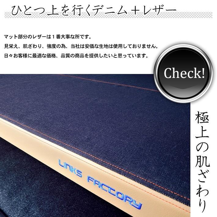 ハイエース 200系 ベッドキット ワイド  flat4 bayside 送料無料キャンペーン 45mmクッション 1型〜6型対応|linksfactoryjp|03