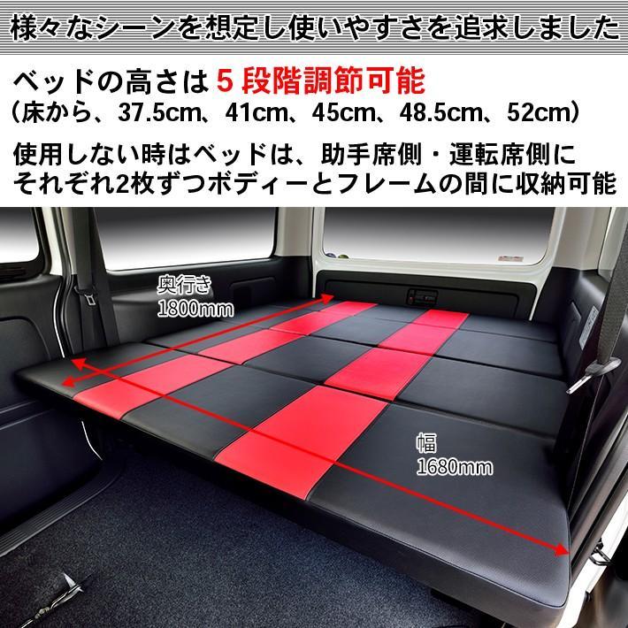 ハイエース 200系 ベッドキット ワイド ダブルライン THE RED 45mmクッション 1型〜6型対応 送料無料キャンペーン|linksfactoryjp|02