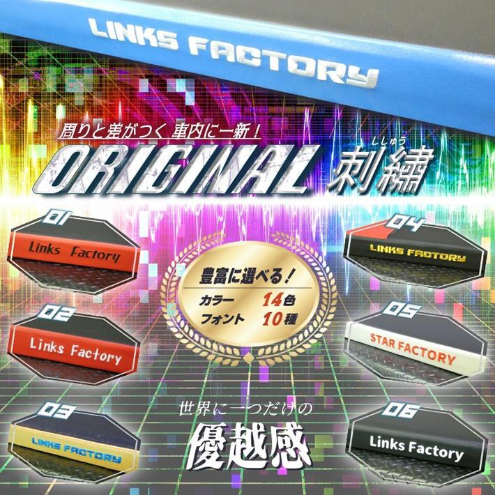 ハイエース 200系 ベッドキット ワイド ダブルライン THE RED 45mmクッション 1型〜6型対応 送料無料キャンペーン|linksfactoryjp|10
