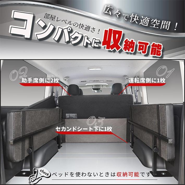 ハイエース 200系  ベッドキット  標準  S-GL  flat4 ALL RED 送料無料キャンペーン 45mmクッション 1型〜6型対応 linksfactoryjp 09