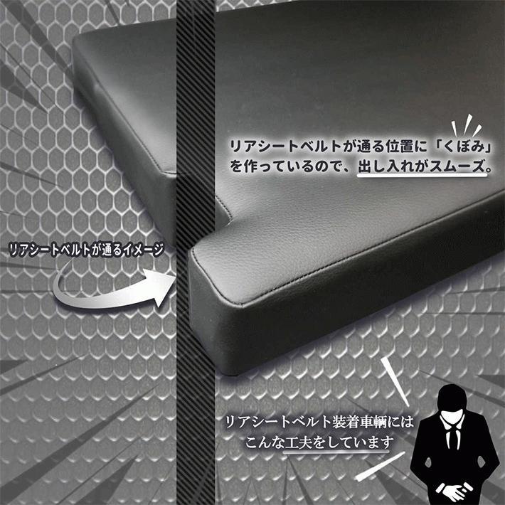 ハイエース 200系 ベッドキット ワイド  flat4 ALL RED 送料無料キャンペーン 45mmクッション 1型〜6型対応 linksfactoryjp 06