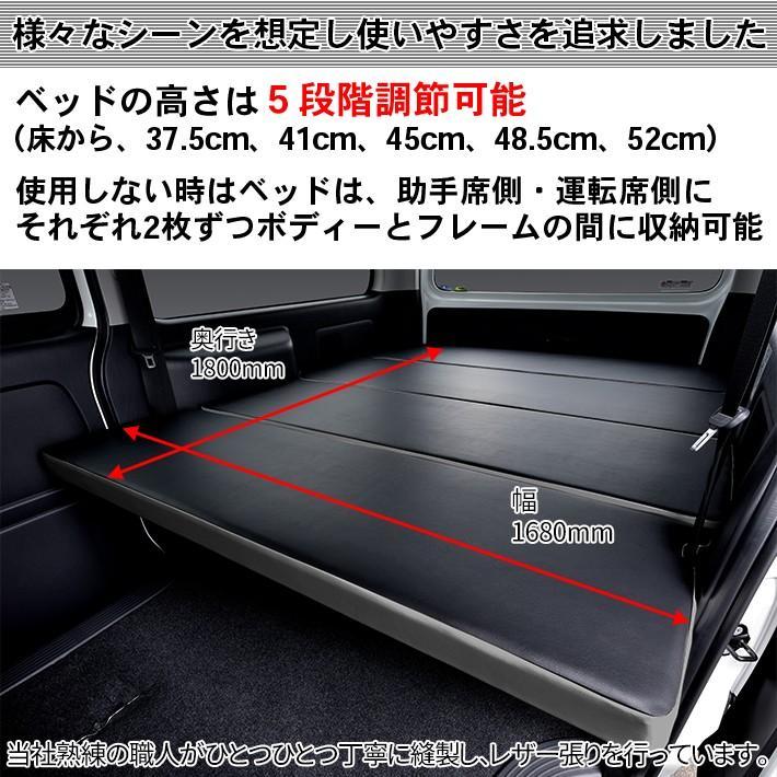ハイエース 200系 ベッドキット ワイド  flat4 THE CLASSIC 送料無料キャンペーン 45mmクッション 1型〜6型対応|linksfactoryjp|02