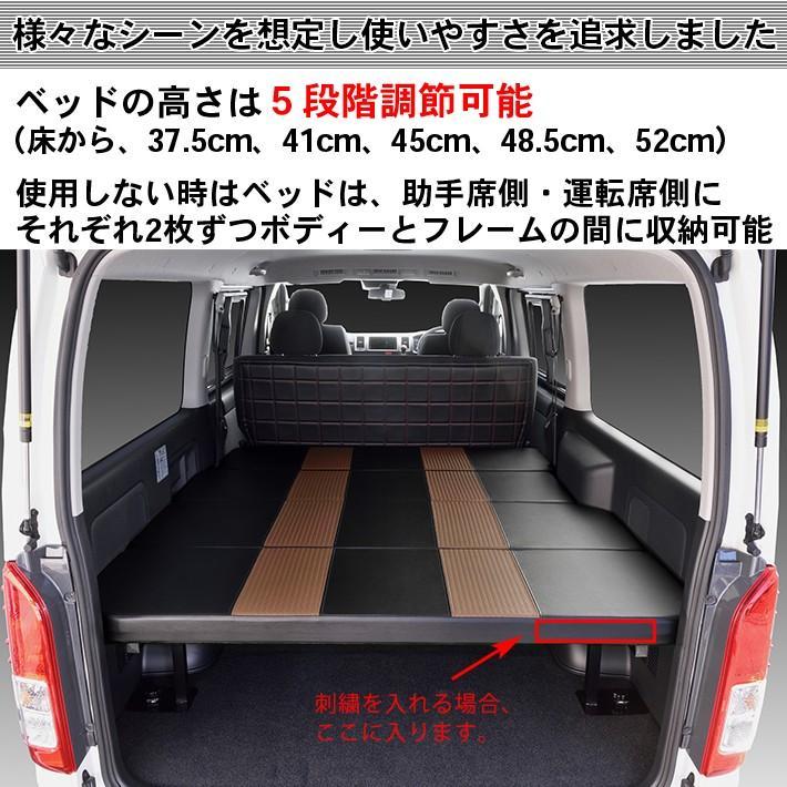 ハイエース 200系  ベッドキット  標準  S-GL ダブルライン THE BROWN 45mmクッション 1型〜6型対応 送料無料キャンペーン|linksfactoryjp|02