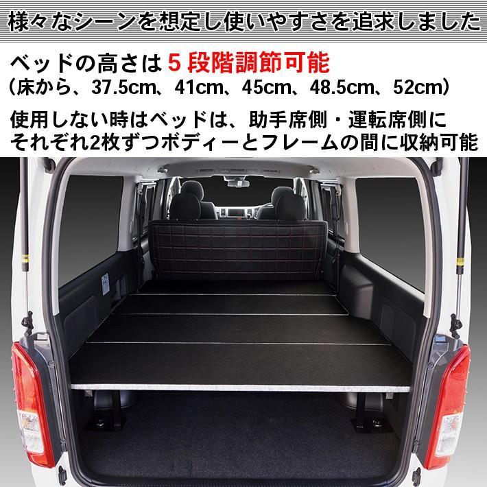 ハイエース 200系  ベッドキット  標準  S-GL punch carpet version2 black & gray 送料無料キャンペーン|linksfactoryjp|02