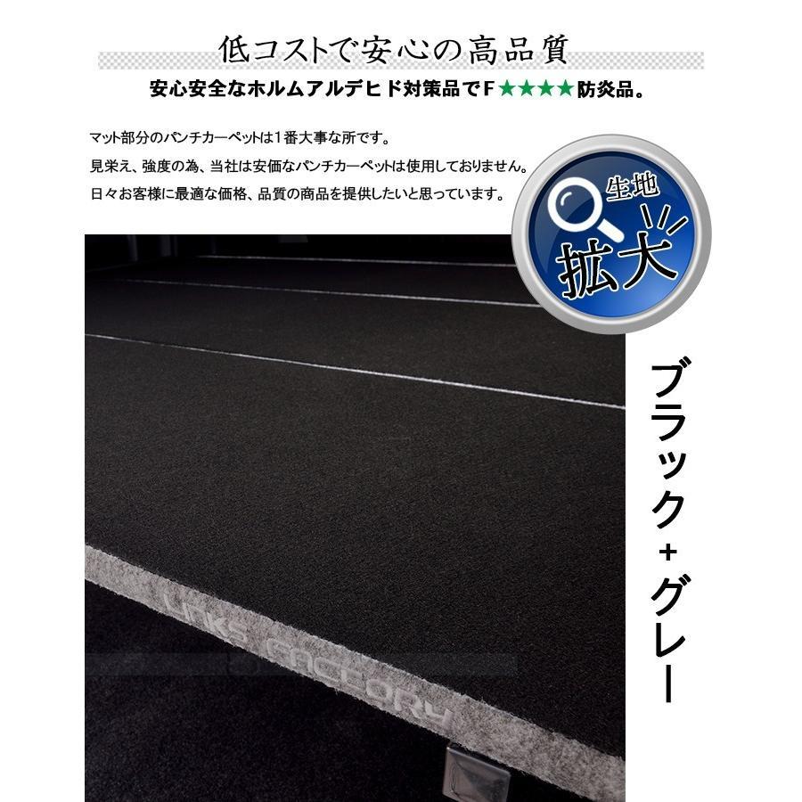 ハイエース 200系  ベッドキット  標準  S-GL punch carpet version2 black & gray 送料無料キャンペーン|linksfactoryjp|03