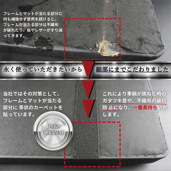 ハイエース 200系  ベッドキット  標準  S-GL punch carpet version2 black & gray 送料無料キャンペーン|linksfactoryjp|06