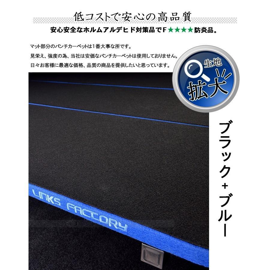 ハイエース 200系  ベッドキット  標準  S-GL punch carpet version2 black & blue 送料無料キャンペーン|linksfactoryjp|03