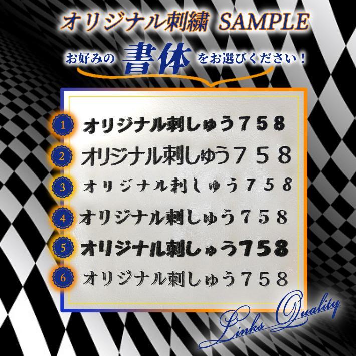 ハイエース 200系  ベッドキット  標準  S-GL punch carpet version2 black & blue 送料無料キャンペーン|linksfactoryjp|10