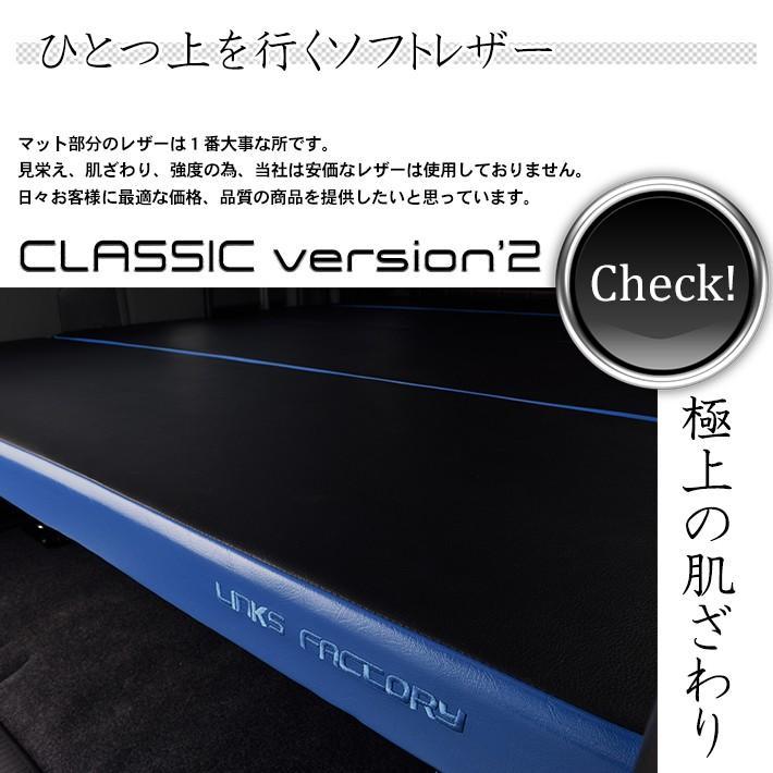 ハイエース 200系  ベッドキット  標準  S-GL  flat4.classic version2 送料無料キャンペーン 45mmクッション 1型〜6型対応|linksfactoryjp|03