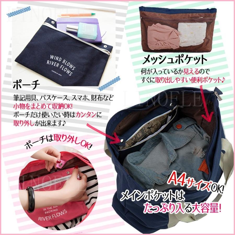 旅行バッグ レディース トートバッグ 旅行鞄 マザーズバッグ ジムバッグ 大容量 靴も入る 2層 旅行 トラベル キャリーオンバッグ|linofle|02