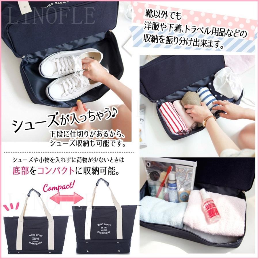 旅行バッグ レディース トートバッグ 旅行鞄 マザーズバッグ ジムバッグ 大容量 靴も入る 2層 旅行 トラベル キャリーオンバッグ|linofle|03