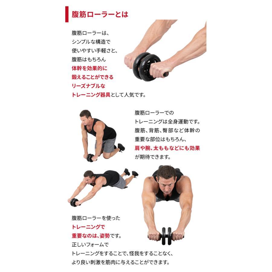 腹筋ローラー 腹筋マシーン エクササイズローラー 腹筋 ダイエット アブホイール 筋トレ 超静音 マット付き 簡単組み立て フィットネス コンパクト トレーニング|linomirai-2|04