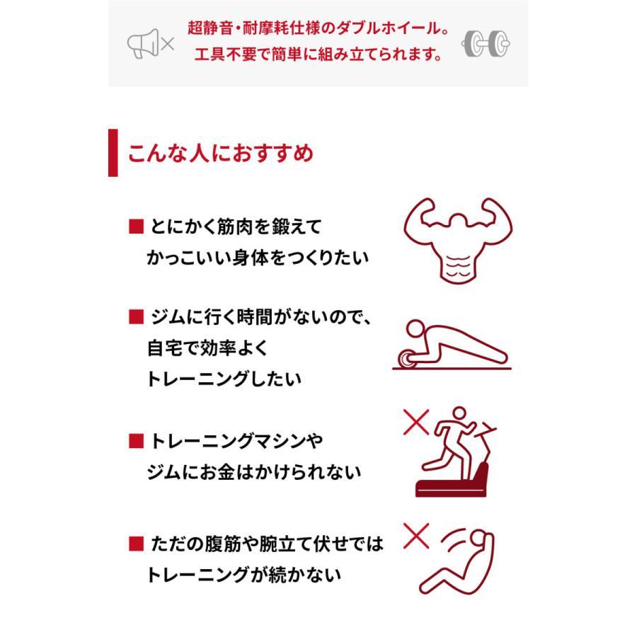腹筋ローラー 腹筋マシーン エクササイズローラー 腹筋 ダイエット アブホイール 筋トレ 超静音 マット付き 簡単組み立て フィットネス コンパクト トレーニング|linomirai-2|08